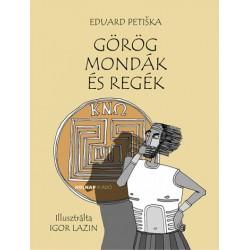 Eduard Petiska: Görög mondák és regék