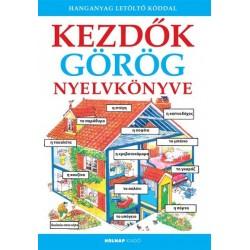 Helen Davies - Nicole Irving: Kezdők görög nyelvkönyve - Hanganyag letöltő kóddal