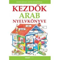 Helen Davies - Nicole Irving: Kezdők arab nyelvkönyve - Hanganyag letöltő kóddal