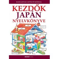Helen Davies - Nicole Irving: Kezdők japán nyelvkönyve - Hanganyag letöltő kóddal