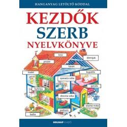 Helen Davies - Nicole Irving: Kezdők szerb nyelvkönyve - Hanganyag letöltő kóddal