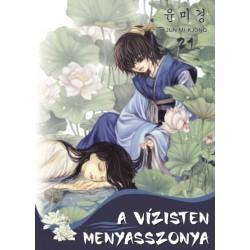 Jun Mi-Kjong: A vízisten menyasszonya 21.