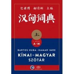 Bartos Huba - Hamar Imre: Kínai-magyar szótár I-II. kötet