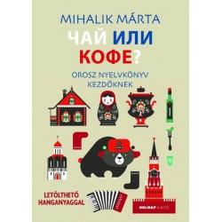 Mihalik Márta: Csáj ili kofe - Orosz nyelvkönyv kezdőknek - Letölthető hanganyaggal