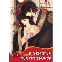 Jun Mi-Kjong: A vízisten menyasszonya 22.