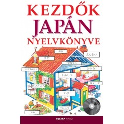 Helen Davies: Kezdők japán nyelvkönyve - CD melléklettel