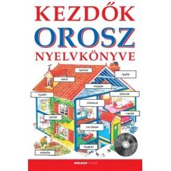 Helen Davies: Kezdők orosz nyelvkönyve - CD melléklettel