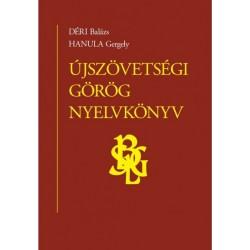 Déri Balázs - Hanula Gergely: Újszövetségi görög nyelvkönyv