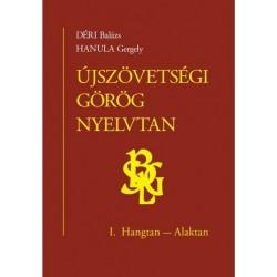 Újszövetségi görög nyelvtan - I. Hangtan - Alaktan