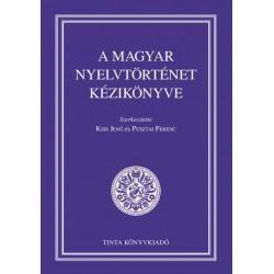 Kiss Jenő - Pusztai Ferenc: A magyar nyelvtörténet kézikönyve