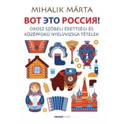 Mihalik Márta: Vot Éto Russziá! - Orosz szóbeli érettségi és középfokú nyelvvizsga tételek