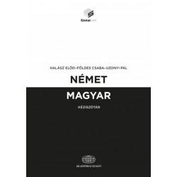 Földes Csaba - Halász Előd - Uzonyi Pál: Német-magyar kéziszótár + online szótárcsomag