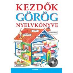 Helen Davies: Kezdők görög nyelvkönyve - CD melléklettel