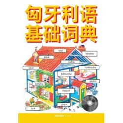 Helen Davies: Kezdők magyar nyelvkönyve kínaiaknak - CD melléklettel