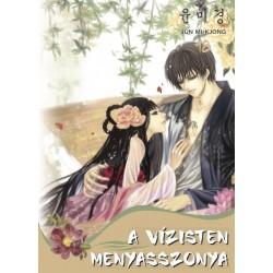 Jun Mi-Kjong: A vízisten menyasszonya 18.