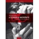 Mary Marien Warner: A fotográfia nagykönyve - A fényképezés kultúrtörténete